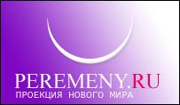 https://www.peremeny.ru/