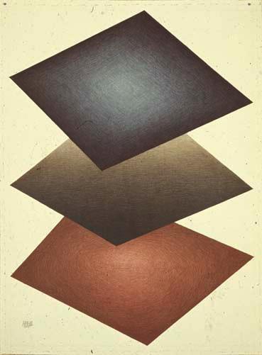 Три пространства 1968. Бумага, акварель. 75 х 57 Музей современного искусства, Нью-Йорк