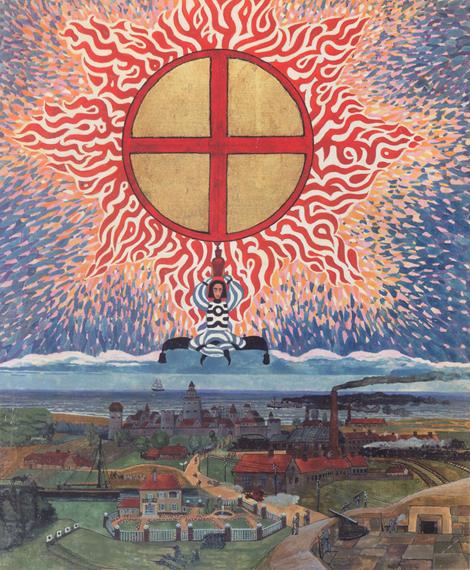 Рисунок Юнга из его Красной Книги, в которой он записал свои видения