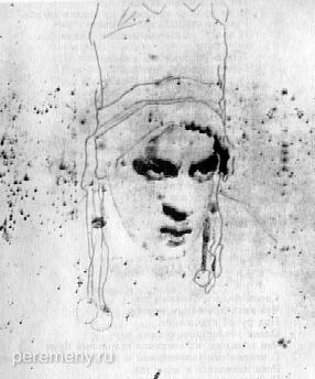 Велимир в мордовской шапке. Рисунок Веры Хлебниковой, 1910-12 гг.