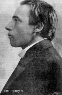 Хлебников, 1913 год