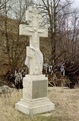 Каменный крест у Двенадцати ключей, сделанный братом Игоря Талькова. Здесь будет часовня