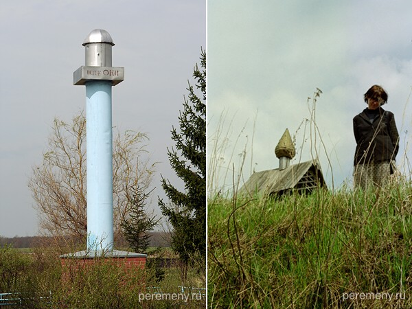 Слеа столб, обозначающий официальный исток Оки. Справа часовня над карстовой ямой, где Ока течет под землей. Снимок сделан со дна этой ямы