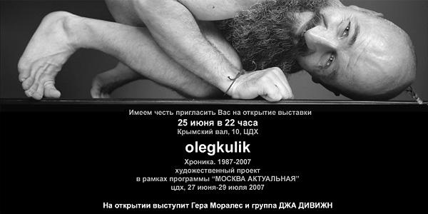 invitation-2200.jpg