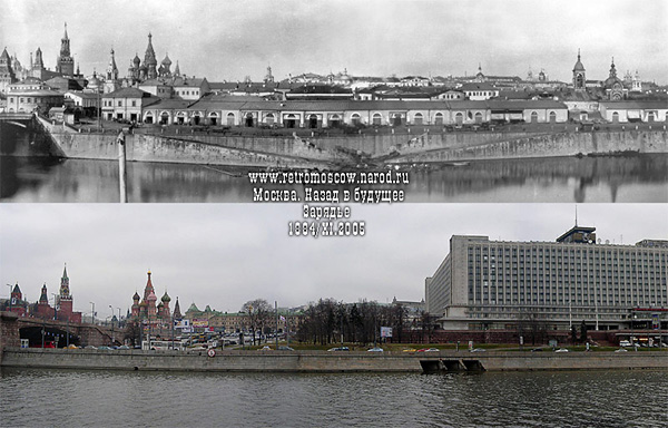 moscow_back-to-the-future_image064.jpg