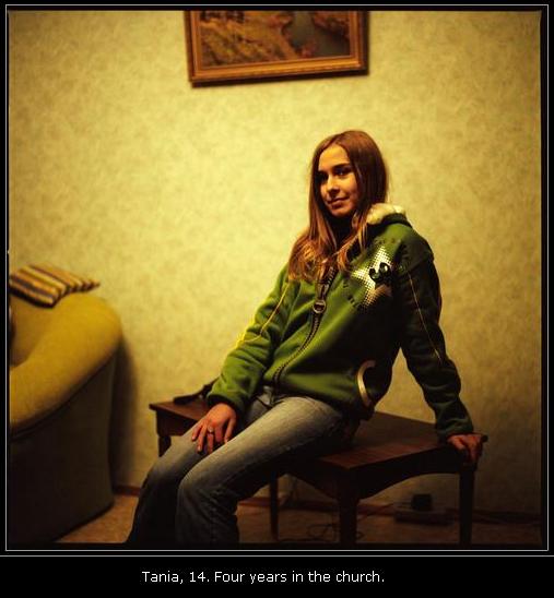 порно подростки 14 16 лет