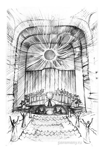 Эскиз Олега Кулика к постановке пространственной литургии, прошедшей во Франции в 2009 году