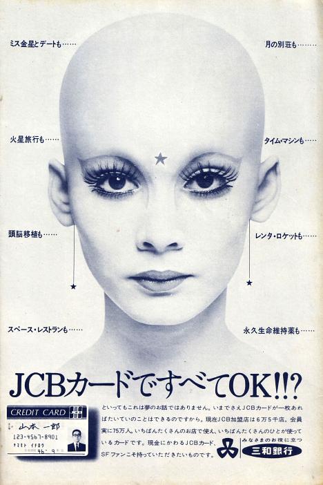 vintage_jcb_1.jpg