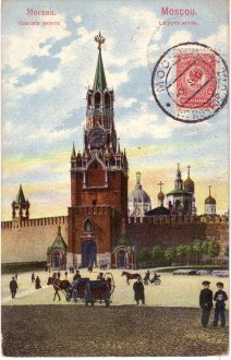 Moscow_1909