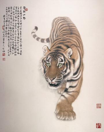 год белого металлического тигра