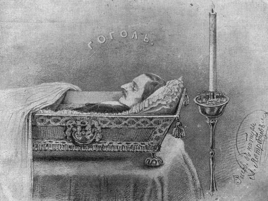 Гоголь в гробу