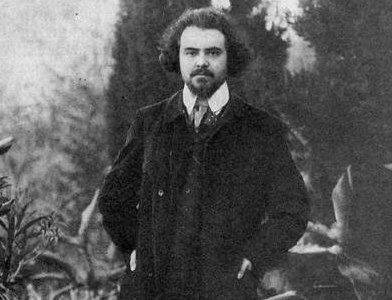 Николая Бердяев