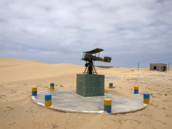 Памятник Экзюпери