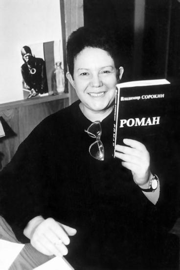 Виктория Шохина