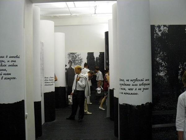 выставка ЧЕХОВ. Фото: Тони Милано
