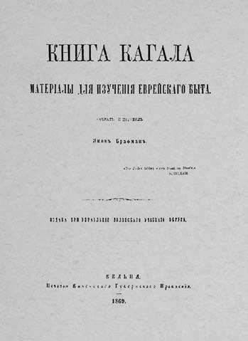 21 Владислав Ходасевич: чающий и говорящий. Глава из книги. 2.