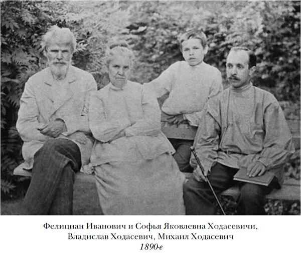 hodasevichi Владислав Ходасевич: чающий и говорящий. Глава из книги. 2.