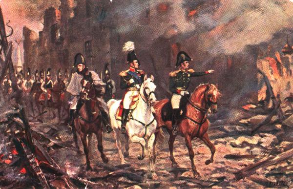 Въезд Императора Александра I в Москву после отступления Наполеона