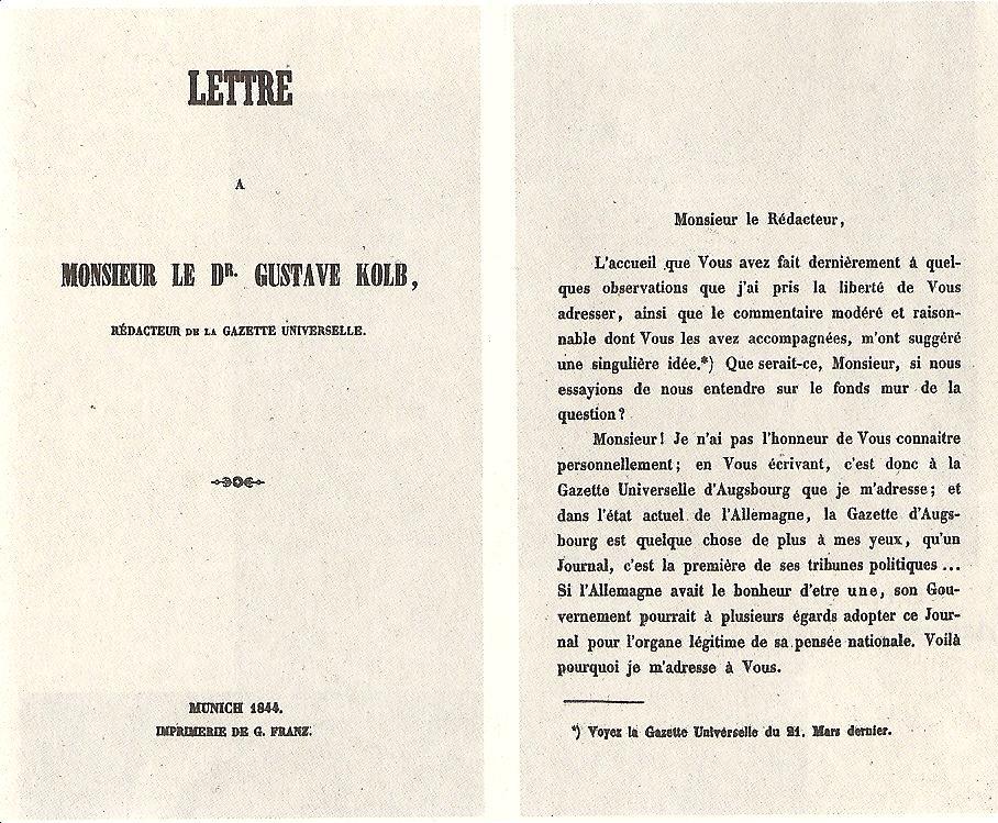 Брошюра «Письмо г-ну Густаву Кольбу...»