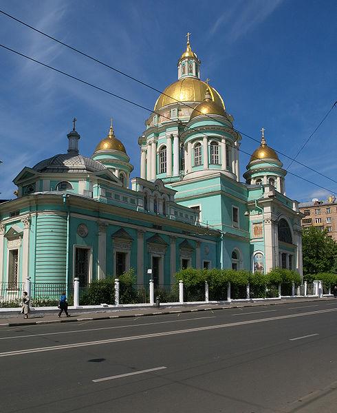 Богоявленский кафедр. собор в Елохове