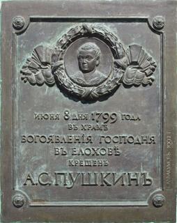Работа Н.Аввакумова. 1992