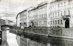 Квартира Пушкина на Набережной Мойки