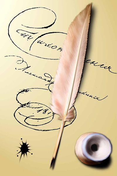 Различия гелевой шариковой капиллярной перьевой ручек