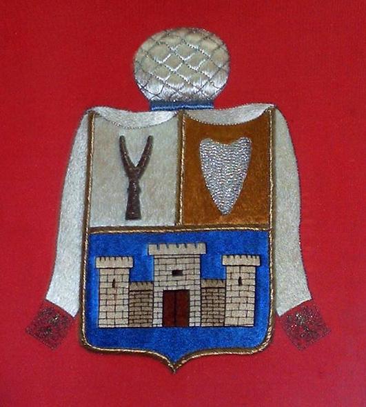 герб крымских караимов