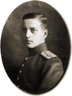 Великий князь Дмитрий Павлович