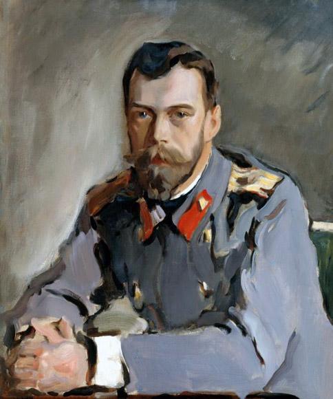 Николай II. 1900