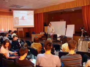 Лекция Ю.Д. Нечипоренко