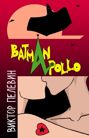 Batman_apollo