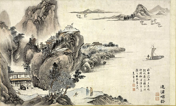 This image: One of Eight Views of Xiao and Xiang Rivers, 1788. Tani Buncho (Japanese, 1763-1840).