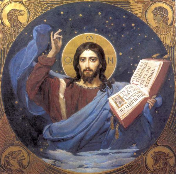 Христос-Вседержитель
