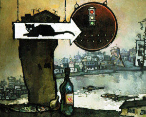 Оскар Рабин. Черный кот. 1966