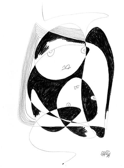 «Матриархат»