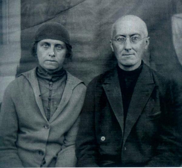 Лосевы на Беломорканале, 1933 год
