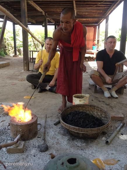 алхимический огонь в бирманском монастыре