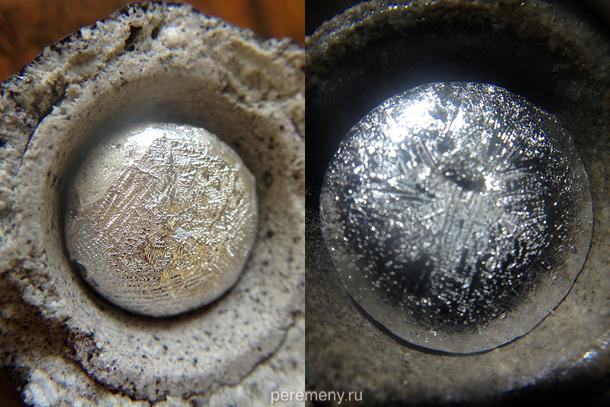философские камни из серебра