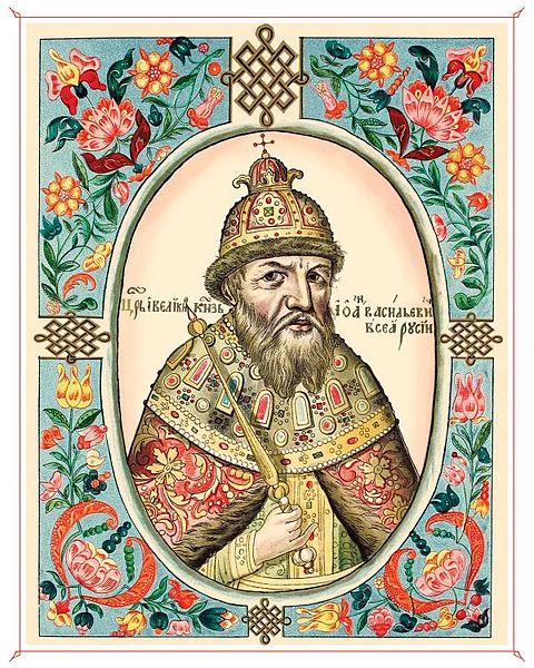 Портрет  Ивана Грозного из  Царского титулярника 1672 года