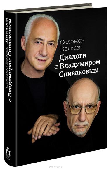 Dmitri Shostakovich Д. Шостакович / Borodin String Quartet Квартет Имени Бородина Квартет № 13 / Квартет № 12