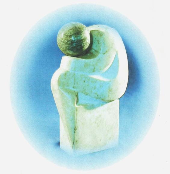 Мрамор. 36х22х13 см. 1994 г.