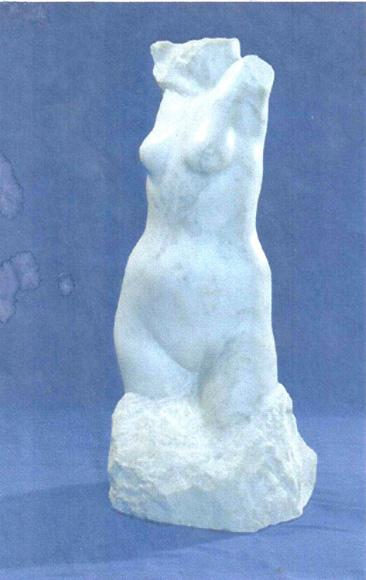 «Женский торс». Мрамор. 50х18х20 см. 1995 г.