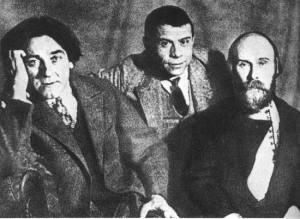 Клычков, Орешин, Клюев. 1929 г.