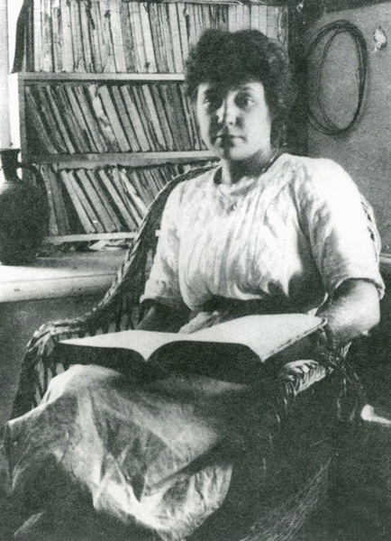 1911 г. Марина Цветаева в Коктебеле
