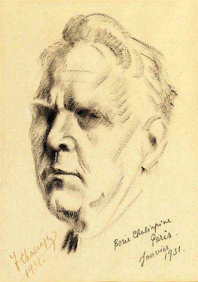 Борис Шаляпин. Портрет отца, Ф.Шаляпина, 1931 г.