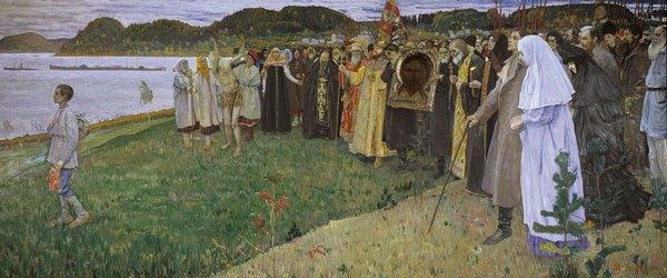 М.Нестеров. На Руси. 1915 г.