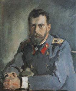 В.Серов. Портрет Николая II