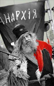 Автор фото: Павел Антонов