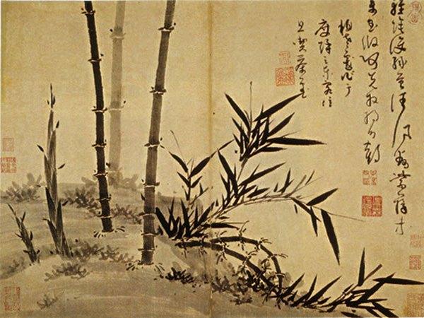 Худ.: Wu Zhen